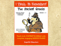 The Ancient Greeks (Grades 2-4)